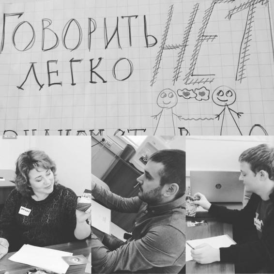 """тренинг Анны Татьяниной """" Говорить нет - это легко"""""""