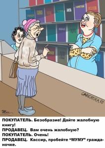 Тренинг Анны Татьяниной