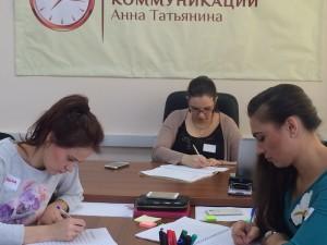 тренинг управленческих компетенций