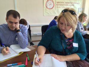 Каждый участник в начале тренинга пишет свои цели и задачи