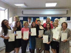 Сертификаты получили участники тренинга из разных городов Сибири, с общим на всех желанием - развивать свои команды и свои компании.